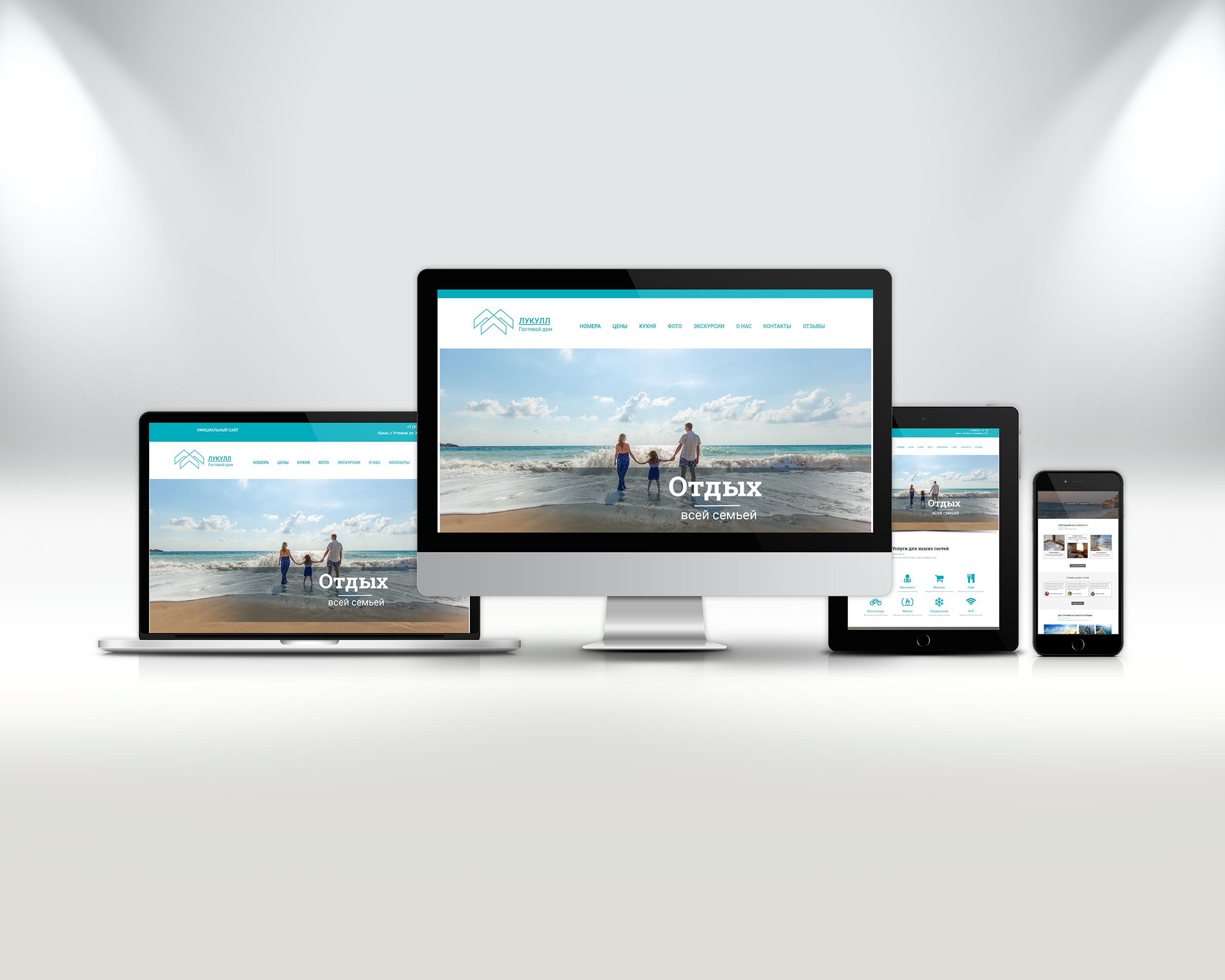 Руководство как создать сайт