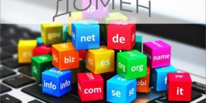 что означает домен com